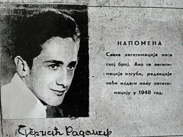 Прва новинарска легитимација (фото: приватна архива)